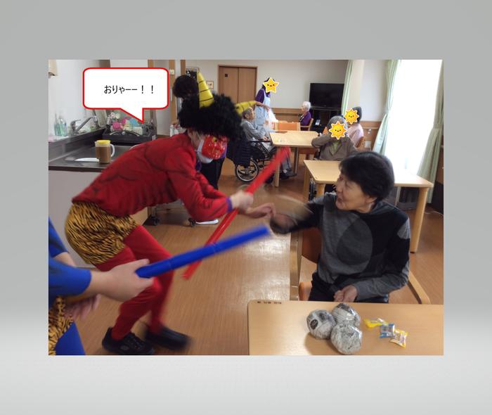 和田様(2月ブログ用).png