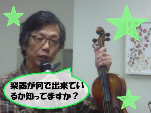 楽器が.jpg