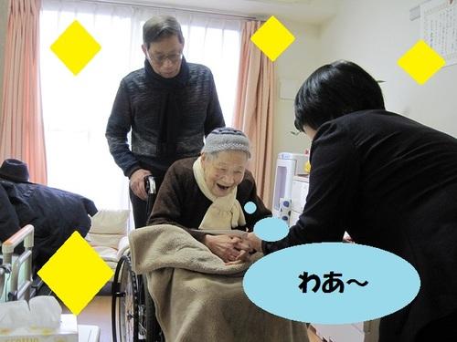 松尾②.jpg