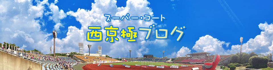 nishikyougoku.jpg