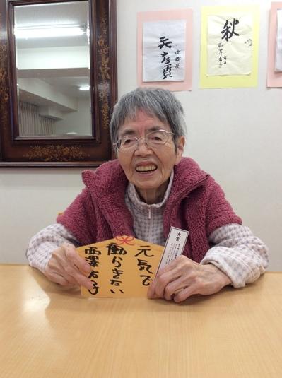7階西澤様絵馬.JPGのサムネイル画像
