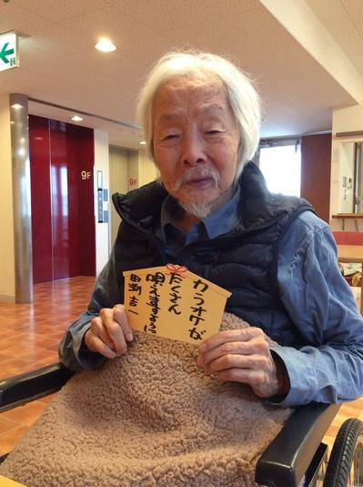 9階田渕様絵馬.JPG