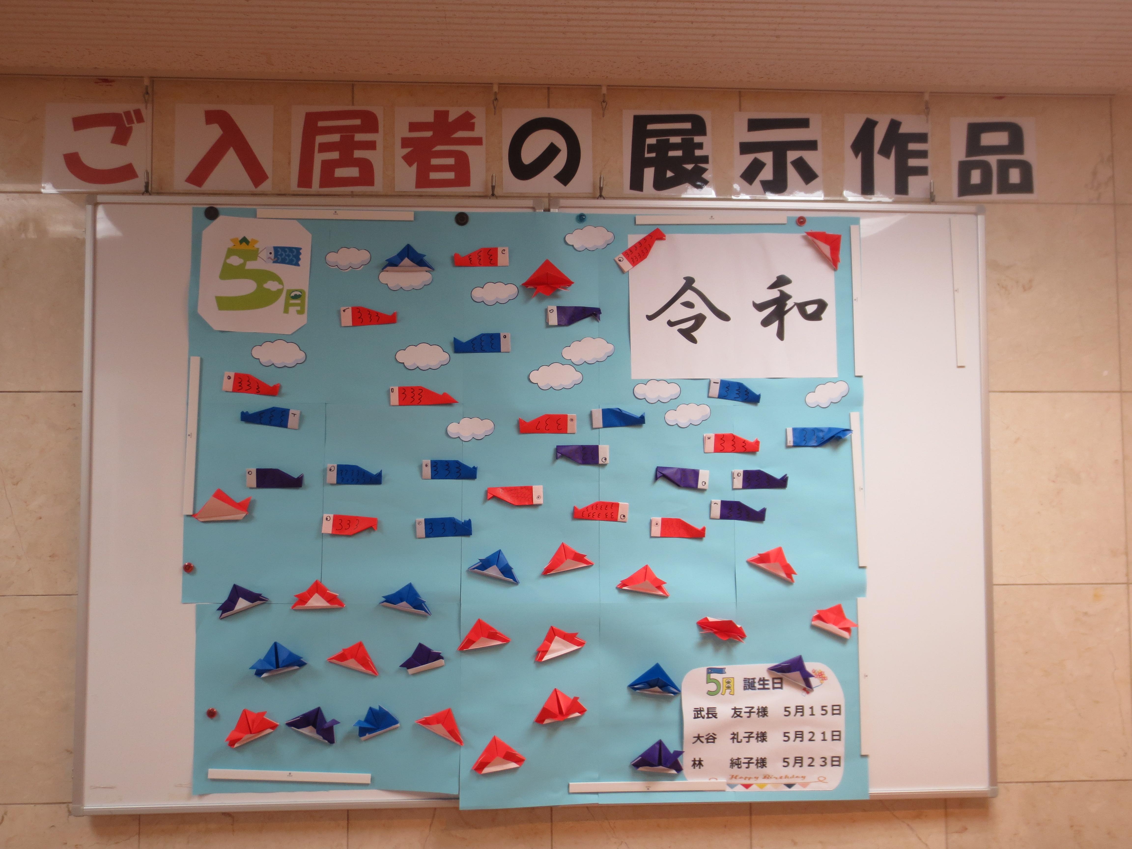 http://www.supercourt.jp/blog/sakai/IMG_8416.JPG