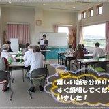 IMG_0876編集.jpg