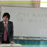 IMG_0878編集.jpg