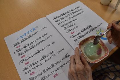 000歌詞カード (2).JPG
