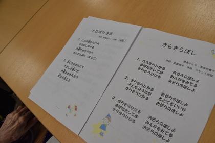 000歌詞カード.JPG