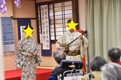 沖縄民謡.JPG