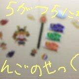 InkedIMG_1901_LI.jpg