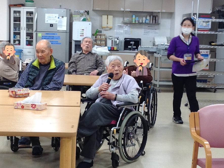 カラオケ 石田様.png
