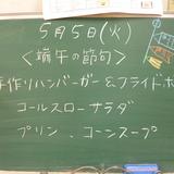 P1090864 - コピー.JPG