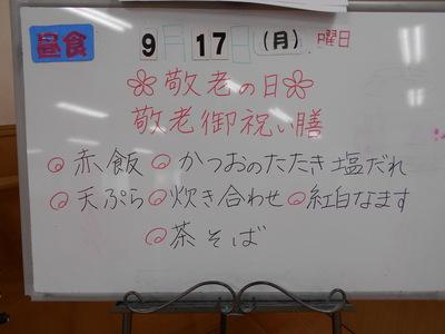 DSCN0023[1].JPG