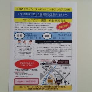 20171029_150735.jpg