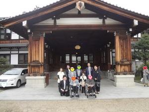 奈良ホテル前※.JPG