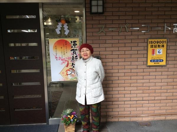 堀江玄関前.jpg