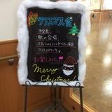 クリスマス看板.jpg