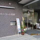 20IMG_0935.JPG
