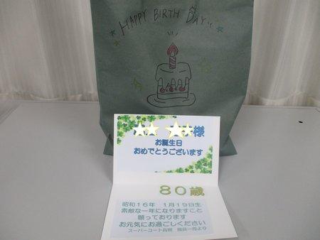 8.IMG_4983.JPG