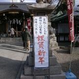 kiyomihara.jpg