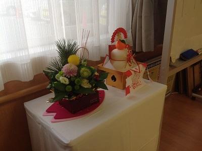 お正月(おもち、お花).JPG