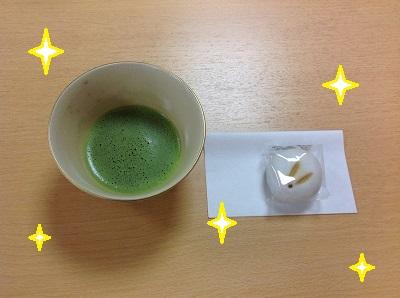 お茶おまんじゅう.JPG