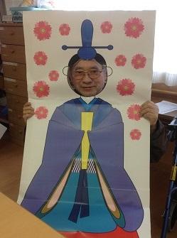 中濱様.JPG