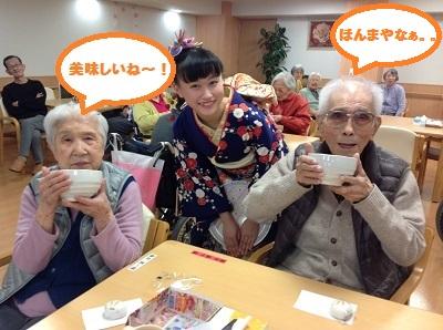 藤井様ご夫妻.JPG