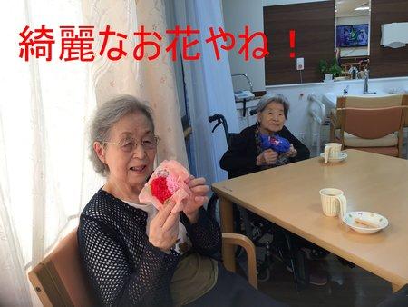 綺麗なお花やね!.jpg